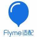 Flyme开发组头像